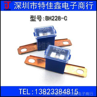 厂家现货供应:汽车连接式熔断器件保险丝,平脚,100A