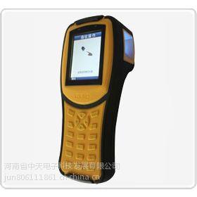 供应电子巡更 GPRS实时指纹巡检仪