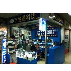 供应深圳HTC手机维修专业维修HTC G18手机