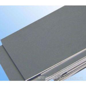 舜腾供应Ti-32Mo Ti-32Mo ZTB32钛钼合金 进口钛合金