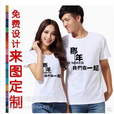 重庆文化衫定制,班服定制