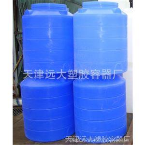 供应【厂家直销】200Lpe水箱 200L塑料桶 200L储罐
