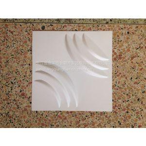 供应供应三维板,3D板,3D背景墙,店门头材料