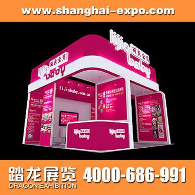 供应专业上海展会装修团队优秀展览设计理念上海展台设计搭建