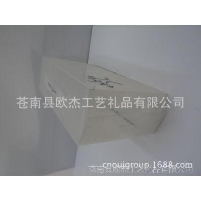 供应 PVC盒子 Pet折盒 PVC透明包装盒 Pp塑胶盒彩盒定做定制