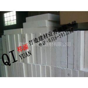 1050℃无石棉(微孔硅酸钙)保温板 耐高温保温材料祁源厂家批发