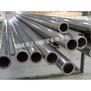 供应供应宁波精密无缝钢管厂|宁波精拉钢管厂家
