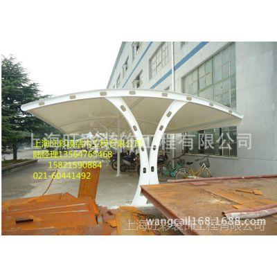 供应膜结构车棚 膜结构停车棚 膜结构车棚厂家 上海旺彩膜结构
