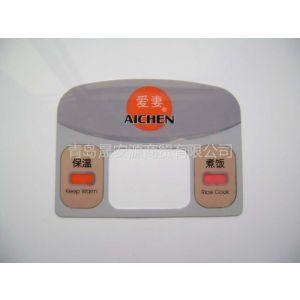 供应计生产薄膜开关、薄膜面板