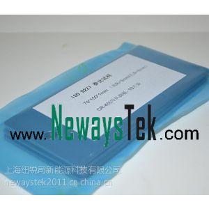 供应ISO 3574 CR4冷轧钢板参比试样质量损失片-进口