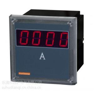 供应交流电流表 数显 单相电流表 PA194I-9X1 数字表