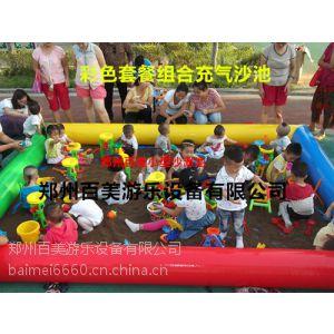 供应广场彩色充气沙池/充气决明子沙池价格/宝宝充气沙滩池玩具厂家