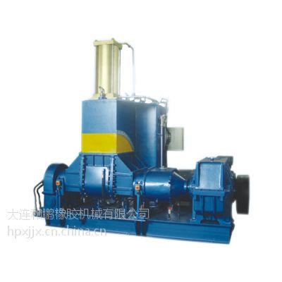 供应X(S)N20橡胶(塑料)加压式捏炼机