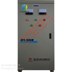 供应浙江厂家供应 频敏变阻器永华制造