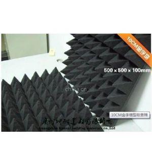 供应10CM金字塔型吸音棉