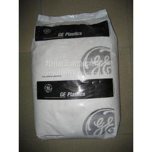 供应美国GE 241R-111塑胶原料100$1R-111浙江价格