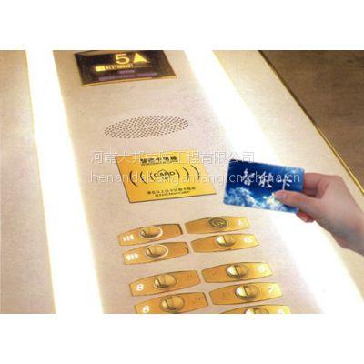 河南郑州刷卡电梯分层控制
