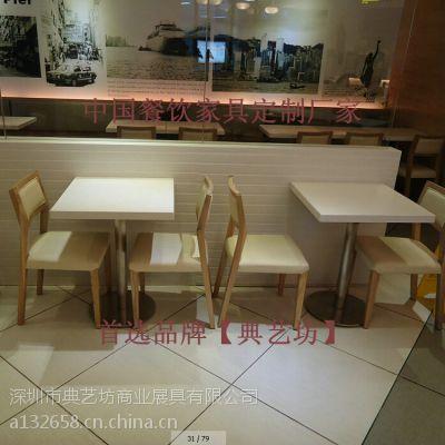 深圳的餐厅桌椅家具厂 火锅桌椅 茶餐厅餐桌椅厂家推荐