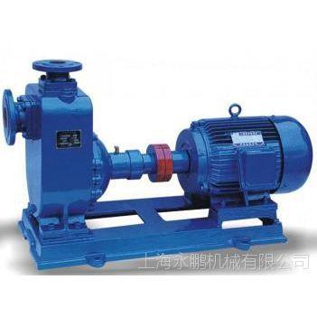 ZW型自吸式无堵塞排污泵 排污泵 自吸排污泵 无堵塞排污泵