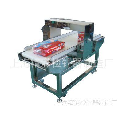 供应特价供应:全金属检针机 纸尿裤/妇女用品/ 湿巾护垫金属检测仪