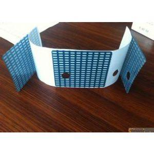 供应可移双面胶 手机皮套可移双面胶 可移双面胶厂家 价格报价 鑫瑞宝光电 中国供应商
