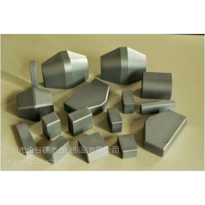 【金谷钨钢】广州金谷钨钢合金模具专家