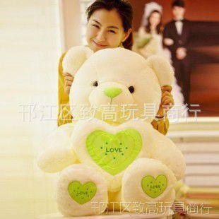 厂家现货批发高品质 泰迪熊公仔玩偶 毛绒玩具熊 三色选
