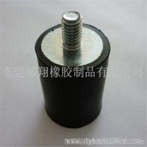 供应洗衣机橡胶脚垫 干衣机吸尘器防滑缓冲垫 地板打蜡机减震防震垫