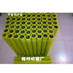 供应专业聚氨酯胶辊--安徽滁州胶辊厂