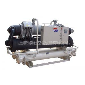 供应低温-5℃ 水冷螺杆冷水机