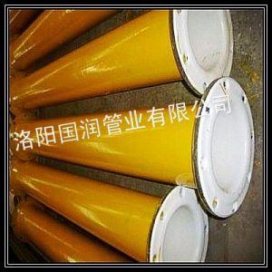 供应碳钢衬塑管,衬塑管道