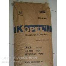 代理TPEE KP3355韩国可隆