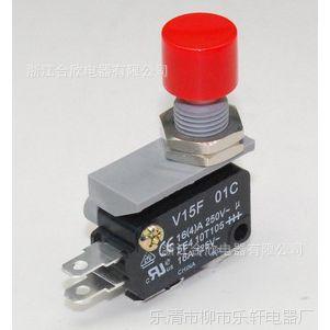 韩国凯昆机电KACON Phi10mm带灯 自锁 微动 防水按钮开关VAP-1
