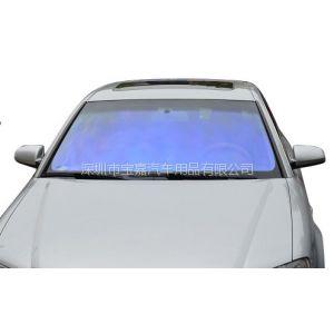 供应汽车防爆隔热膜 超级紫光膜 变色龙彩虹膜炫彩汽车窗膜前档膜批发
