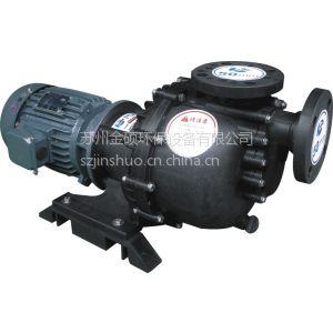 供应供应PD型塑料自吸泵,PP卧式自吸泵 耐酸碱 耐腐蚀 耐高温化工泵PD50032