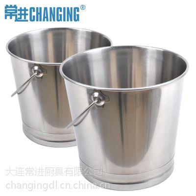 供应常进 加厚 不锈钢斜身提桶 加脚不锈钢水桶 学校 锥形提水桶