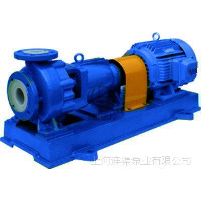 IHF型氟塑料合金化工离心泵 上海氟塑料泵厂