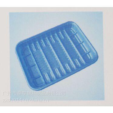供应2014新款防静电吸塑 pp吸塑盘 广州pvc吸塑包装盒定做厂家