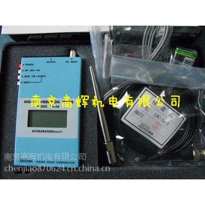 供应日本小野测器振动加速度计1340A