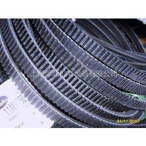 现货供应美国GATES盖茨5M广角带 7M并连带 11M联组带 中央空调冷却塔皮带