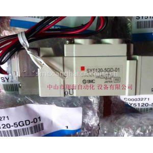 供应电磁阀 日本SMC原装正品 SY5120-5LZD-C6 假一赔百
