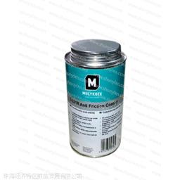 供应道康宁D-321R 干膜润滑剂