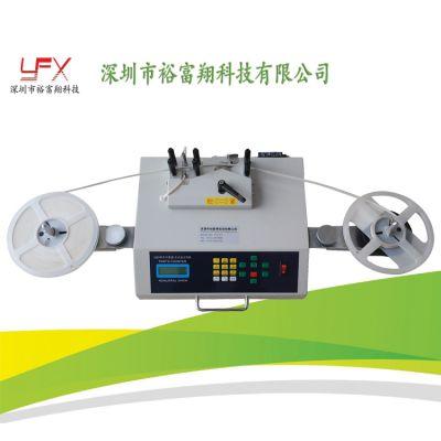 供应SMD零件计数器 全自动点料机/杭州盘料机