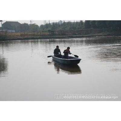 供应常德塑料船/怀化塑料船/郴州塑料船/邵阳塑料船