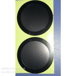 供应大量供应音腔防水膜,手机防水膜