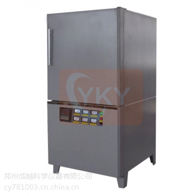 郑州成越 大容量 1700℃箱式炉