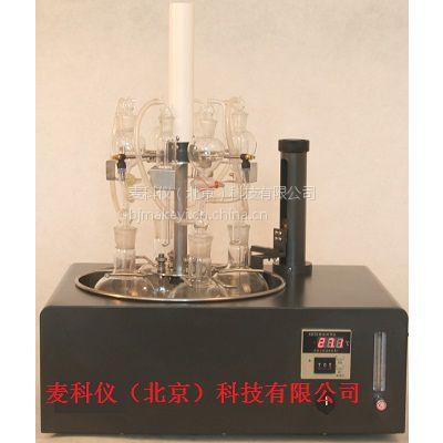 麦科仪MKY-TTL-HS型水质硫化物酸化吹气仪