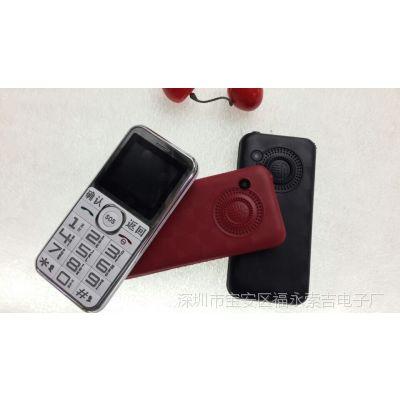 关爱心C66电信老人机天翼版CDMA老年手机超长待机大字大声手机
