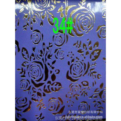 004424#人造革PU压纹皮革,珠光蜥蜴纹PU十字纹烫五星柔软蛇纹面料