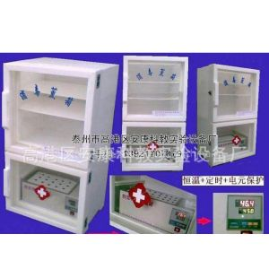 供应恒温戊二醛消毒柜 消毒箱